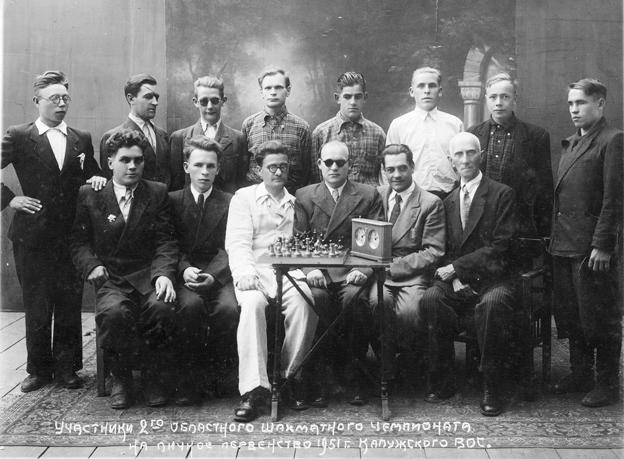 Участники II областного шахматного чемпионата на личное первенство 1951 года Калужского ВОС. Николай Васильевич РУЛЬКОВ - в верхнем ряду, третий справа.